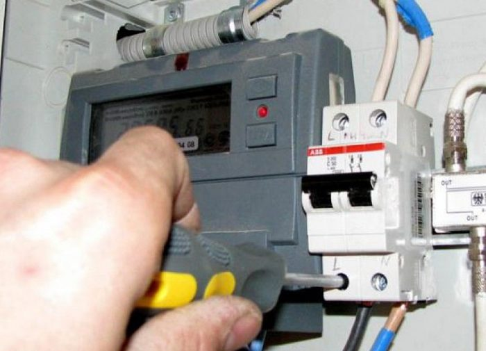 nezakonnoe-podkljuchenie-jelektrichestva