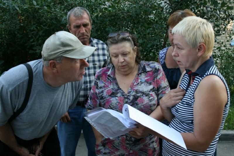 Оповещение соседей о межевании земельного участка