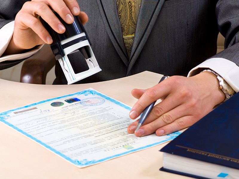 где получить кадастровый паспорт на дом