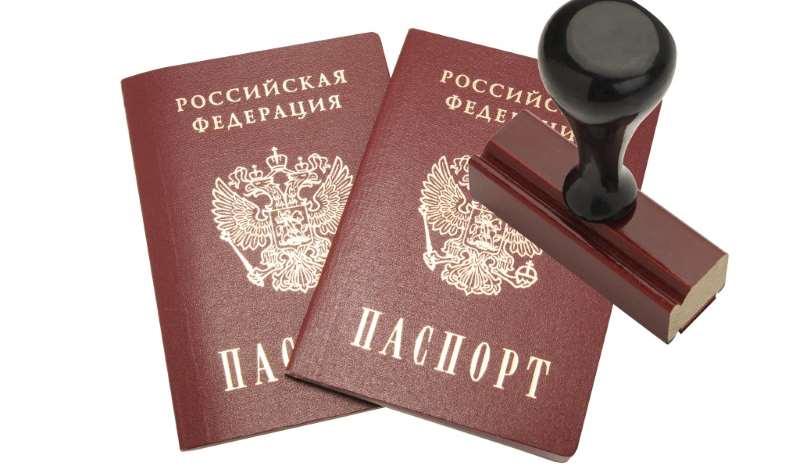 захватывающе Прописка в приватизированной квартире москва твоего народа
