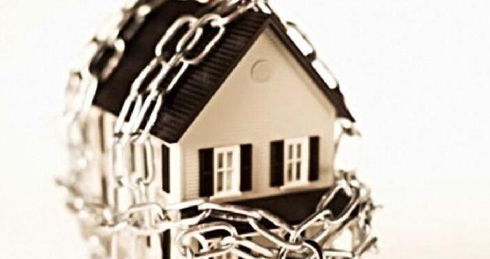 договор купли продажи недвижимости с обременением