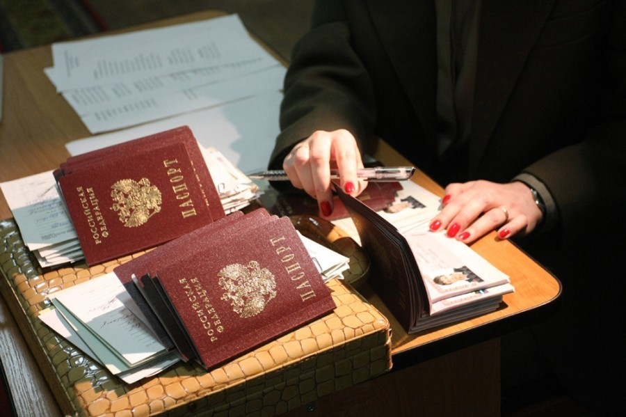 С временной регистрацией можно сделать загранпаспорт временная регистрация в химках как