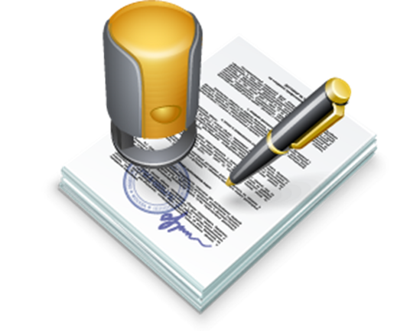 Собираем документу на получение ипотеки