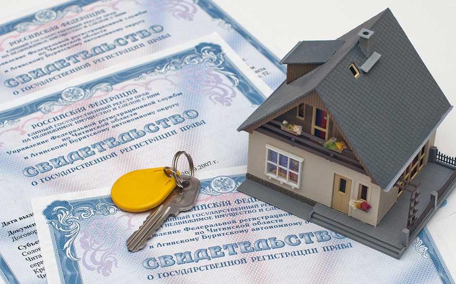 Какими должны быть документы на земельный участок
