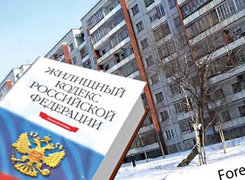 Деятельность ТСж регулируется ЖК РФ