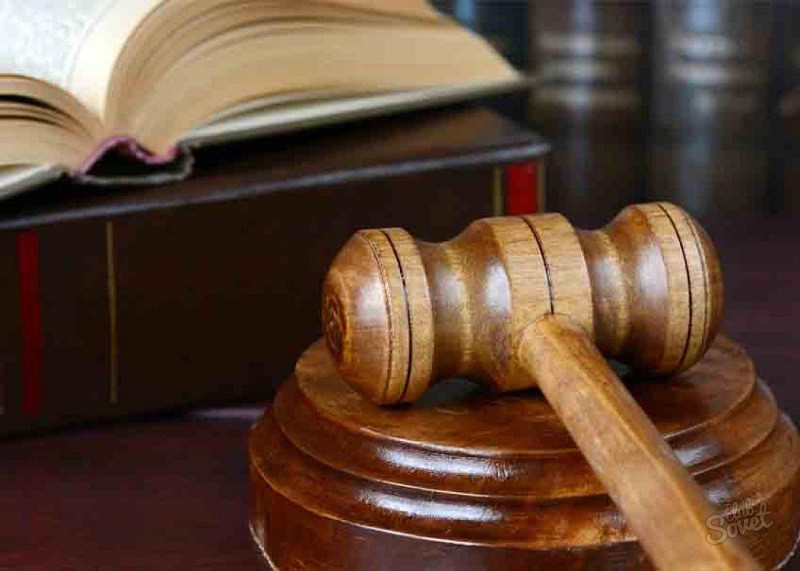 Жалобы на тсж разбирает суд
