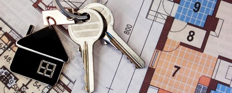 можно ли расприватизировать квартиру?