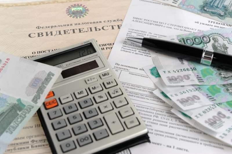 как расчитывается налоговый вычет