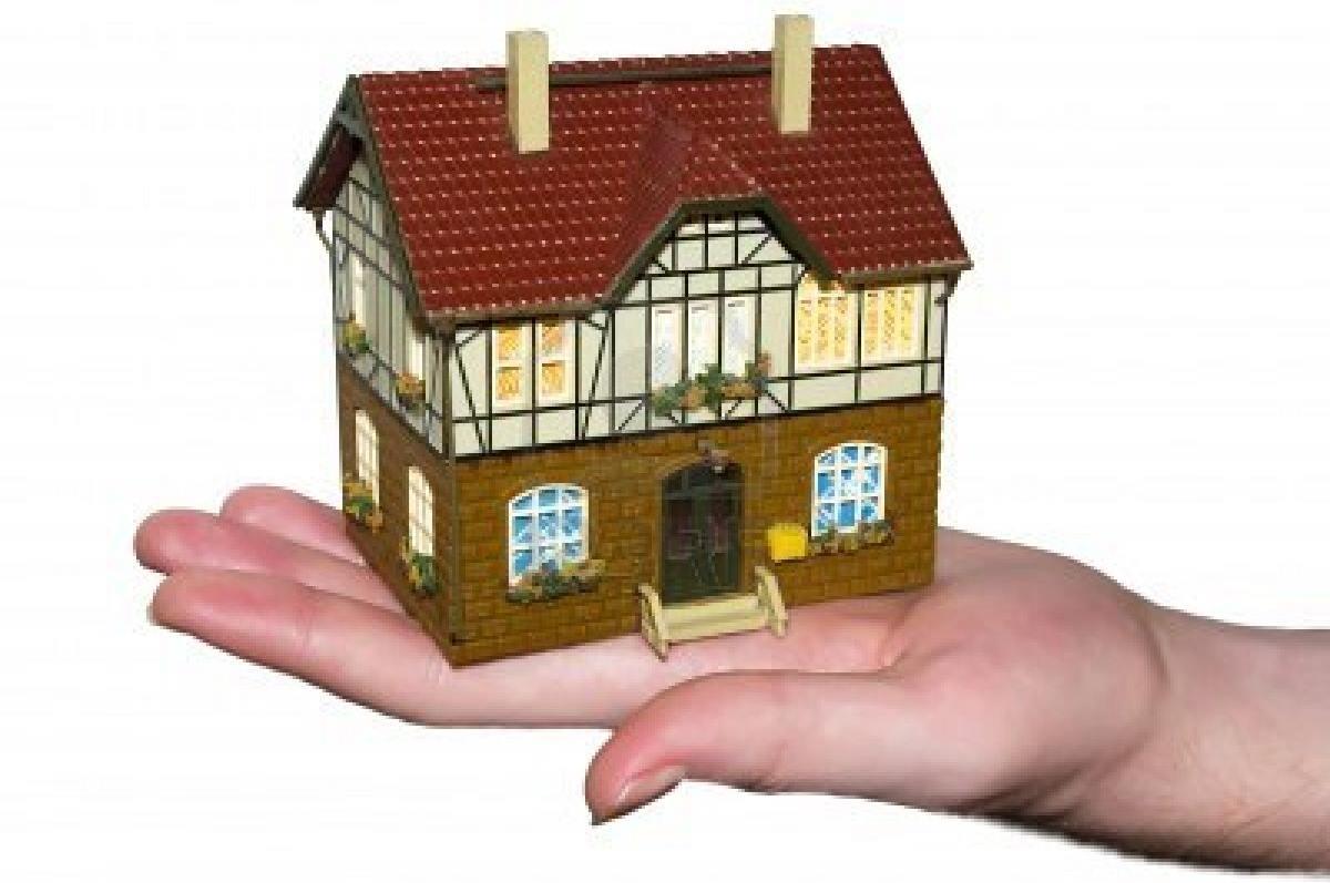 плюсы и минусы дарения дома с участком