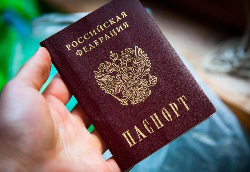 можно ли поменять паспорт не по месту прописки?