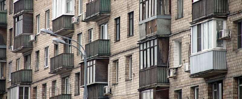 снижение кадастровой стоимости дома или квартиры