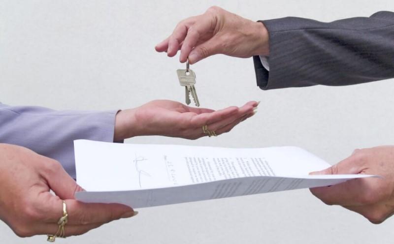 существенные условия договора дарения имущества