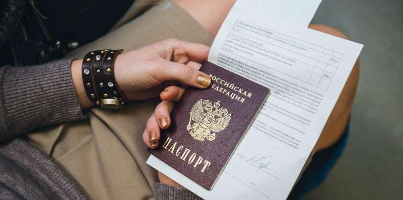 Изображение - О нюансах выписки человека без его присутствия, если я собственник vypisat-cheloveka-bez-prisutstvija