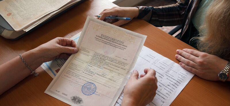 документы при покупке квартиры