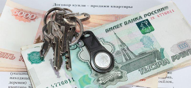 мошенничество при продаже квартиры со стороны продавца