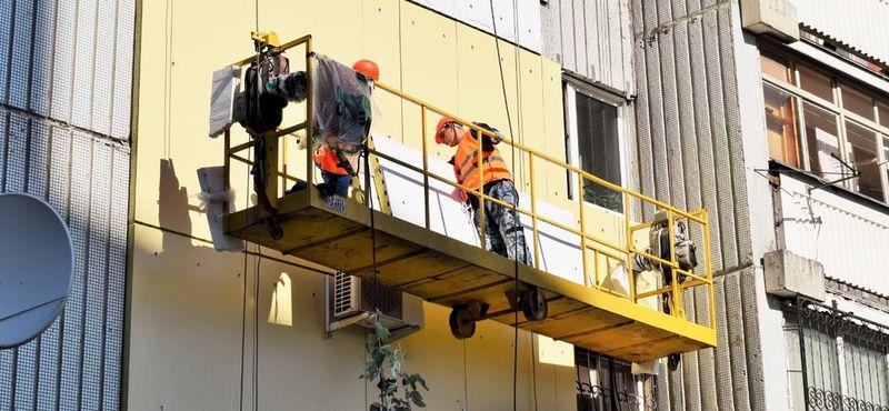 что относится к капитальному ремонту многоквартирного дома
