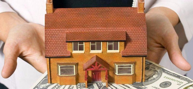 договор займа под залог недвижимости