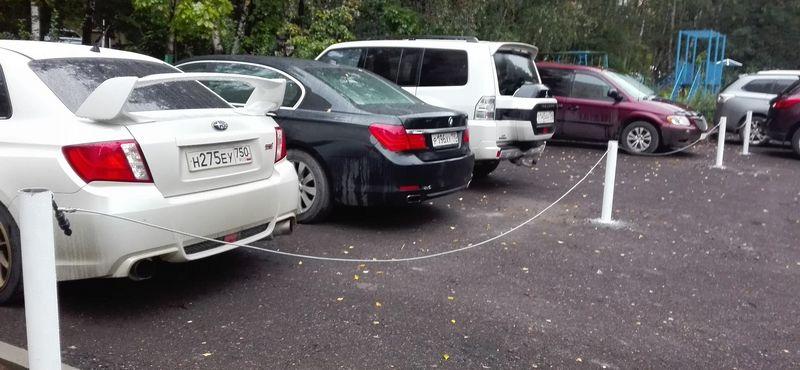 жалоба на захват парковочных мест во дворе