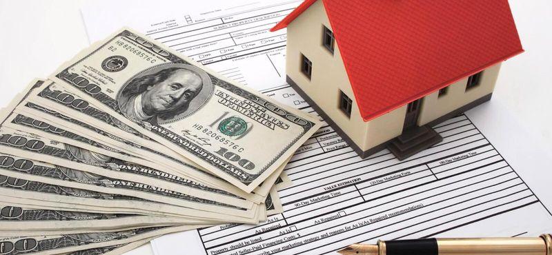 кредит с обеспечением под залог недвижимости