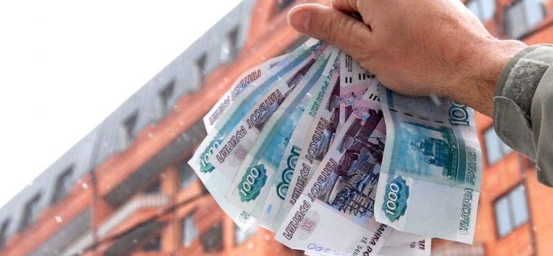 как происходит покупка ипотечной квартиры в залоге у банка