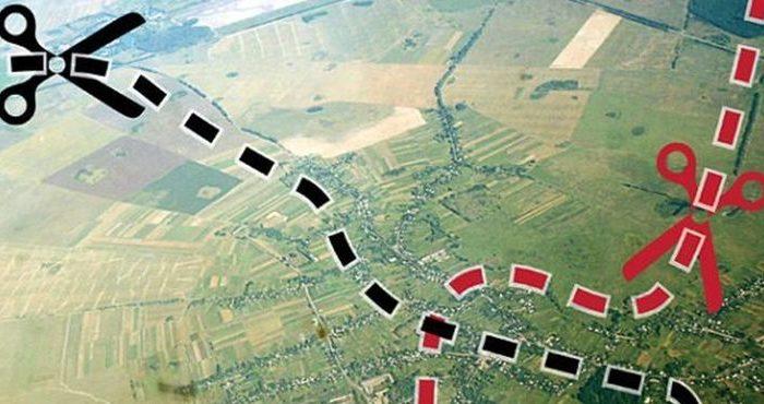 соглашение о разделе земельного участка между собственниками участка