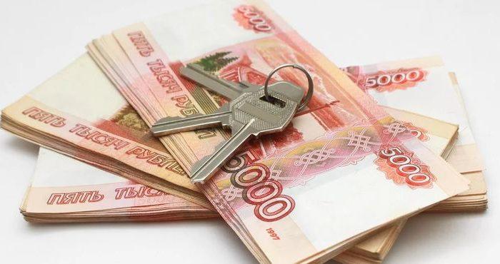 как купить квартиру если не хватает денег