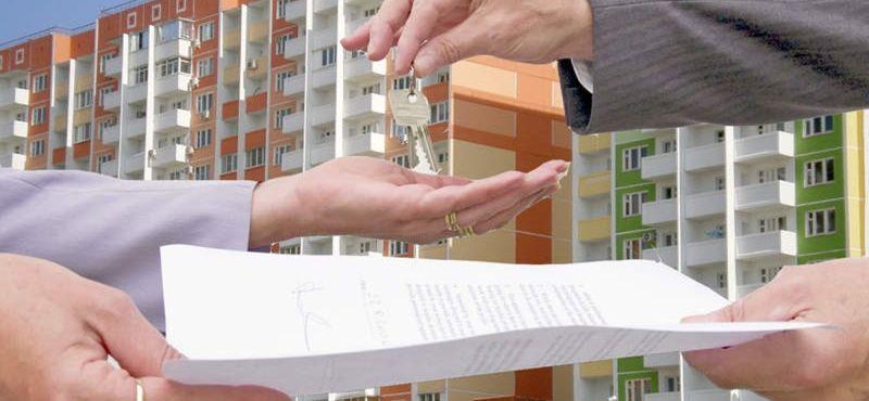как купить квартиру в новостройке в ипотеку порядок действий