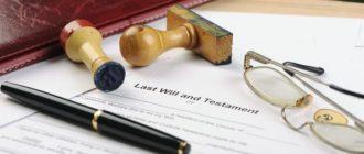 решение суда об установлении факта родственных отношений с умершим