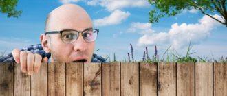 что делать если сосед по даче нарушает строительные нормы