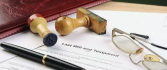 оценка недвижимости для нотариуса при вступлении в наследство