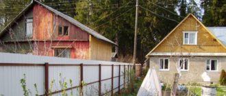 сколько метров от соседей можно строить дом