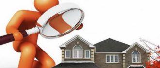 разрешения на ввод в эксплуатацию загородного дома