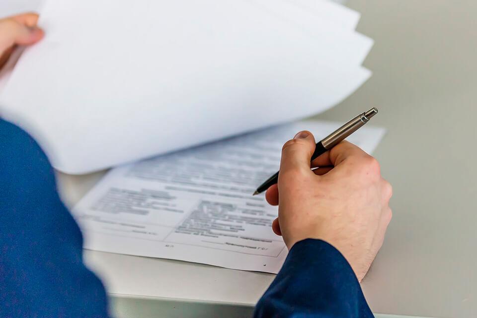 оформление договора дарения ипотечной квартиры