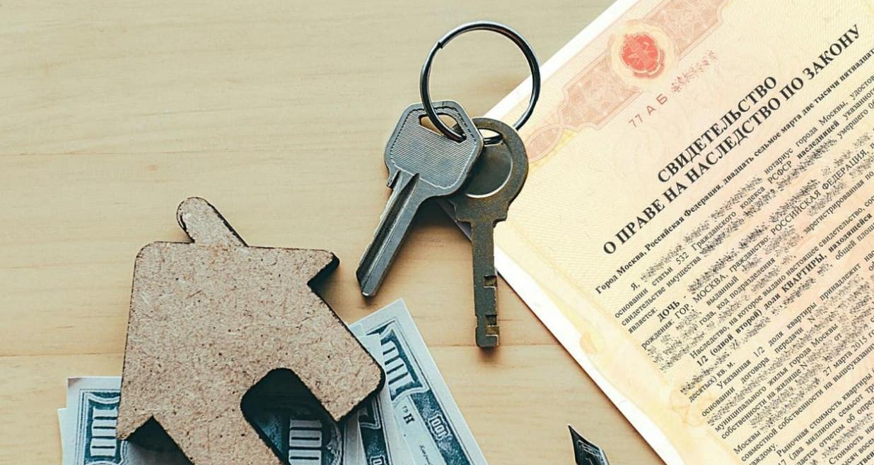 Изображение - Договор купли-продажи или дарения между родственниками, что выгодней Svidetelstvo-o-prave-na-nasledstvo