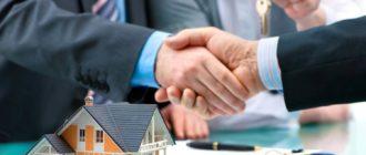 продажа наследственной квартиры