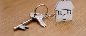 приватизация квартиры на несовершеннолетнего ребенка