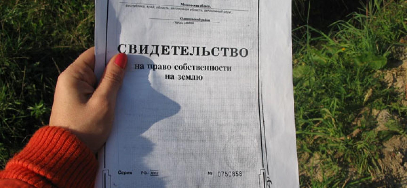 Госпошлина за регистрацию права собственности 2019 в долях