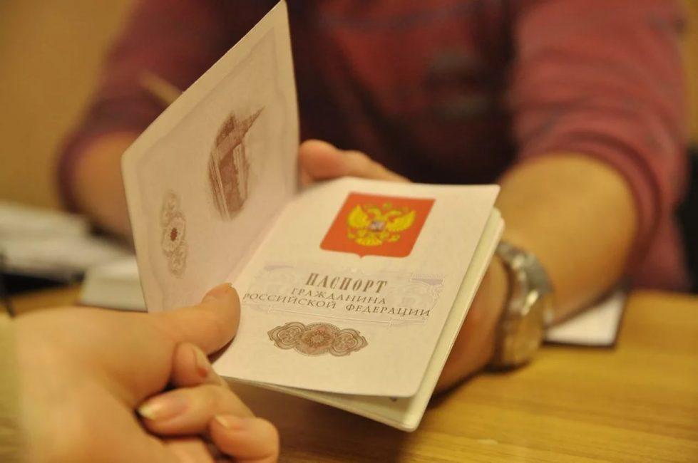 Зачем нужна прописка гражданину Российской Федерации в 2020 году и как её оформить?