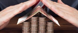 нотариус на сделке с недвижимостью