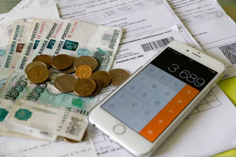Как оплачивать квартплату онлайн без комиссии?