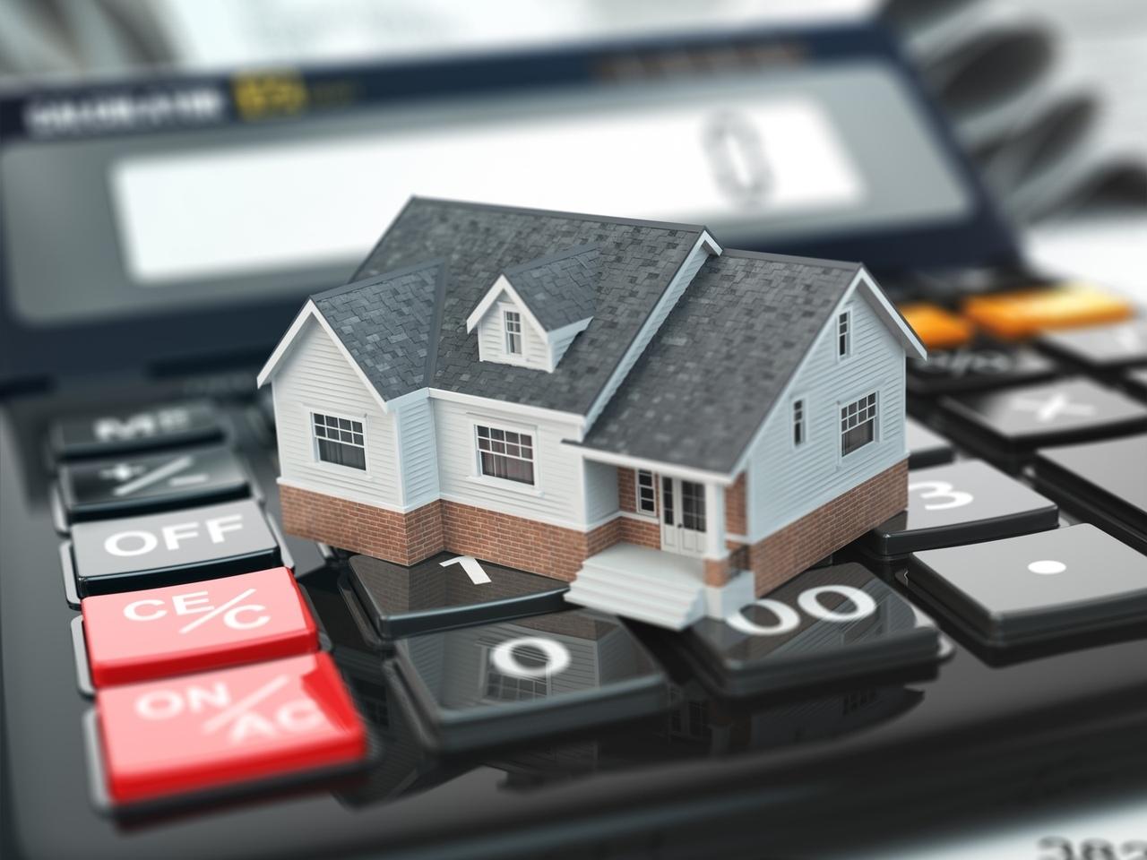 Налог с продажи дома