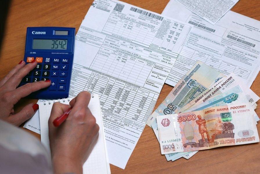 Как оформить субсидию на оплату ЖКХ?