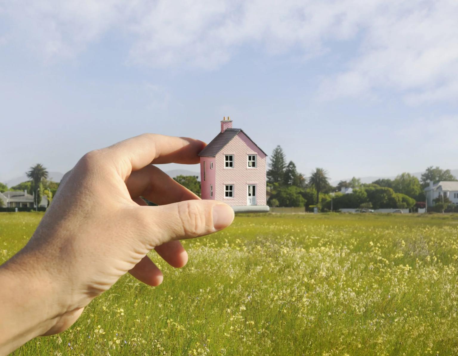 земельный участок для обслуживания жилого дома