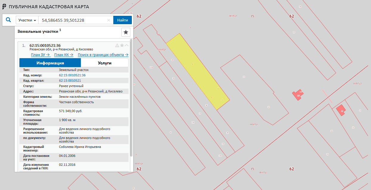 Как найти на карте по координатам участок